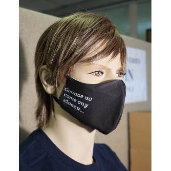 Reusable Face Mask - Gonnae No